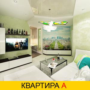 Дизайн Студия Иваново IDEA STUDIO DESIGN