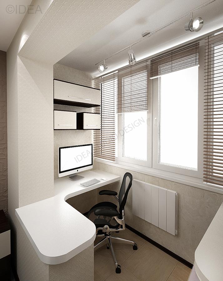 Дизайн студия IDEA интерьер-565