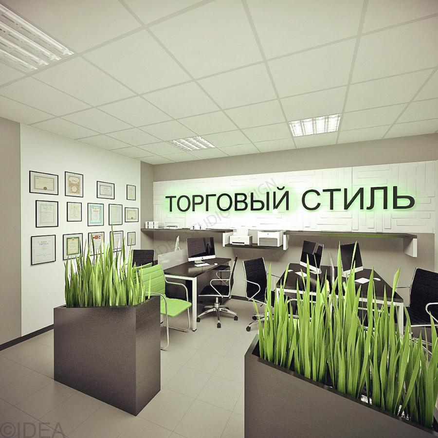Дизайн студия IDEA интерьер общественный-204