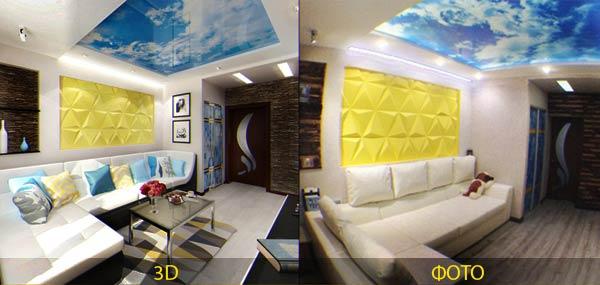 3D тур Студия дизайна IDEA